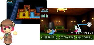 StreetPass-Mansion-1