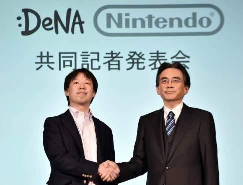 JAPAN-GAME-COMPANY-NINTENDO-DENA