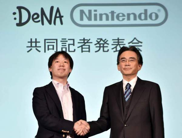 JAPAN-GAME-COMPANY-NINTENDO-DENA