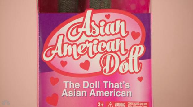Asian-American-Doll1